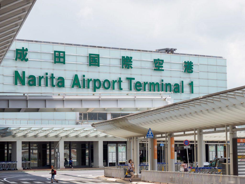 שדה התעופה נריטה, יפן