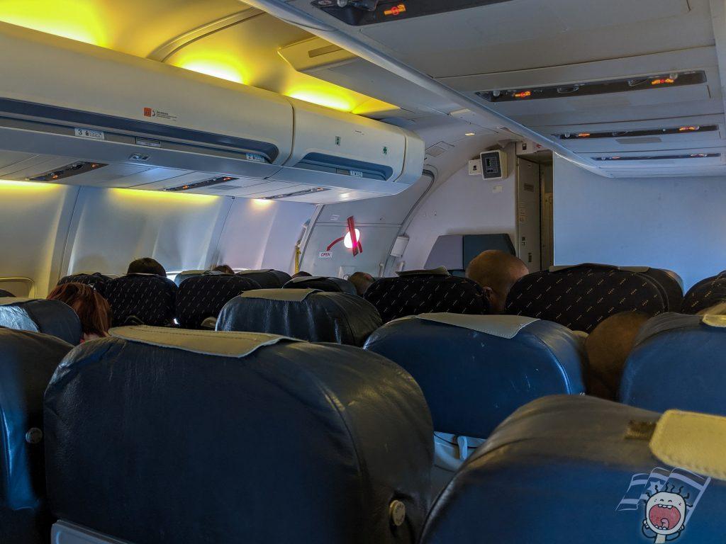 נוסעי Bluebird Airways. האם הם שפגעו לי בחוויה?